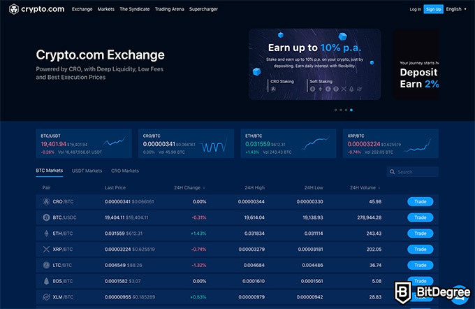 Crypto.com review: exchange part of the website.