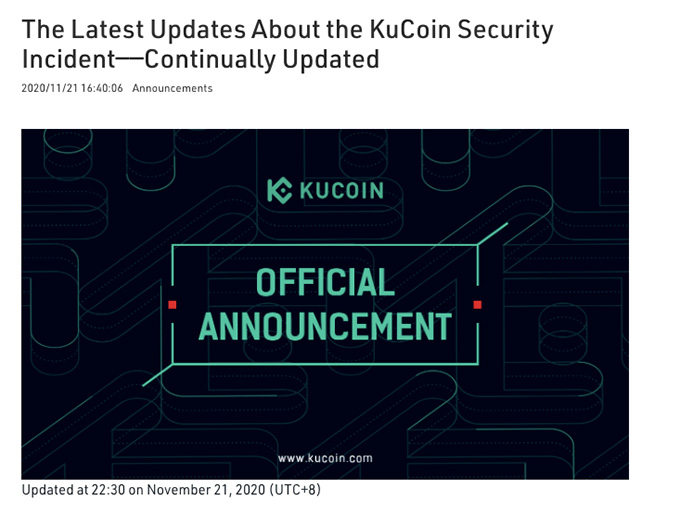 KuCoin wallet review: security breach incident.
