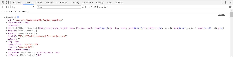 Chrome Console API
